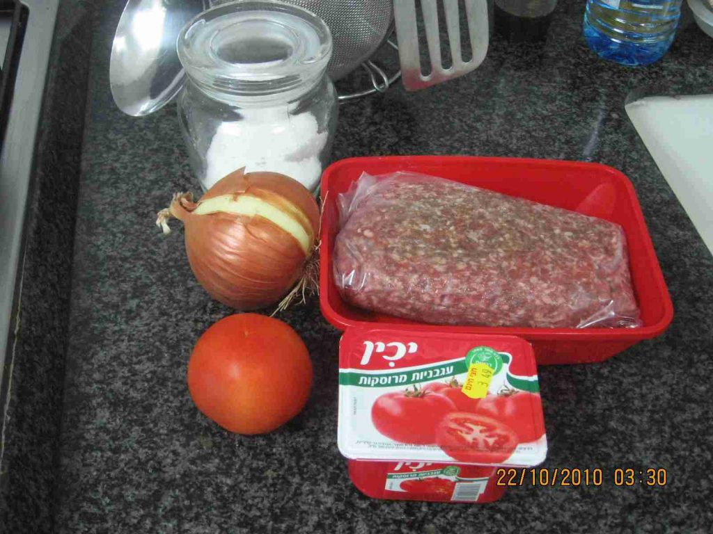 מתכון להכנת בולונז - המצרכים להכנת בולונז